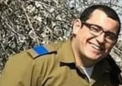 """""""يديعوت"""": تحقيق مع ضابط بالجيش الإسرائيلي التقط مئات الصور غير اللائقة لمجندات"""