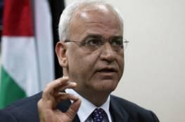 """""""المنظمة"""" تدعو لعدم التعامل مع السفارة الأمريكية في القدس"""