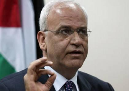عريقات يطلع وفدا من الأمم المتحدة على آخر الاوضاع الفلسطينية