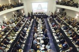 """مئات الشخصيات العربية والدولية في منتدى """"من اجل العدالة لفلسطين"""""""