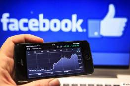فيسبوك يلغي أشهر خاصية على الصفحات .. ويوضح السبب
