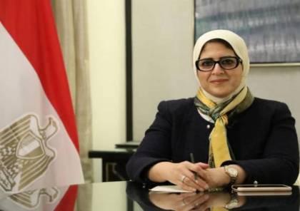 وزيرة الصحة المصرية تتلقى الجرعة الثانية من لقاح فيروس كورونا (صور + فيديو)
