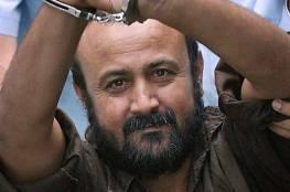 """حسين الشيخ سيقوم بزيارة الأسير """"البرغوثي"""" في سجنه اليوم لهذا السبب.."""