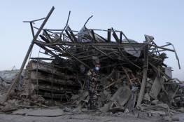 الهجوم على القنصلية الألمانية بأفغانستان وطالبان تعلن مسئوليتها (صور)
