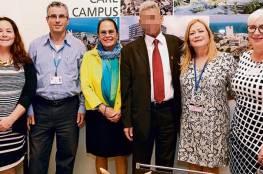 """مسؤول فلسطيني """"كبير """" يتبرع لمشفى اسرائيلي"""