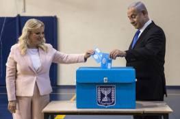 نتنياهو: من غير الممكن تشكيل حكومة بالاعتماد على النواب العرب