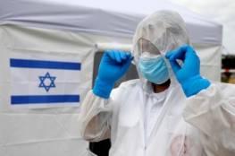 اسرائيل: قيود جديدة لمواجهة كورونا ستدخل حيز التنفيذ مساء اليوم