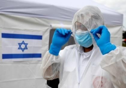 قناة عبرية تكشف: نقصٌ حاد في استعداد الصحة الإسرائيلية للتعامل مع الأوبئة