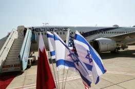 عرض اتفاق التعاون الاقتصادي بين اسرائيل والبحرين امام الحكومة الاسرائيلية