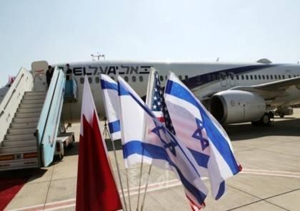 اتفاقية اقتصادية إسرائيلية- بحرينية تدخل حيز التنفيذ خلال الأشهر المقبلة
