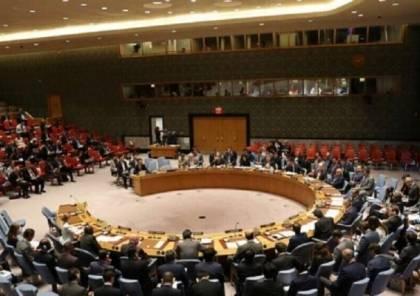 مجلس الأمن يفشل للمرة الثالثة بإصدار بيان بشأن العدوان الإسرائيليّ على غزة
