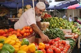 أسعار الخضروات والدجاج في أسواق غزة اليوم