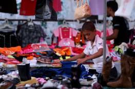 الاقتصاد بغزة تقرر اعفاء صغار التجار من السجلات التجارية الفردية
