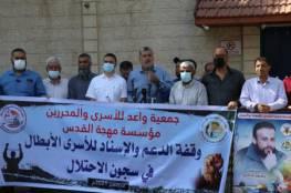 وقفة تضامنية مع الأسرى أمام مقر المفوض السامي بغزة