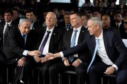 تبيان الآراء في إسرائيل بشأن خطاب غانتس والليكود يهاجمه