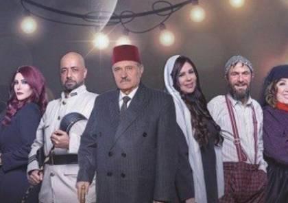 شاهد.. مسلسل باب الحارة 11 الحلقة 3 الثالثة كاملة في شهر رمضان 2021