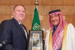 """""""التايمز"""" البريطانية"""": فضحية تهز ال سعود"""