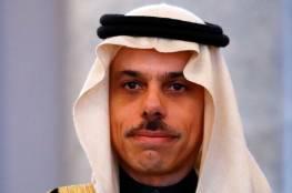 وزير الخارجية السعودية: سندعم اتفاقا مع إيران يضمن عدم امتلاكها السلاح النووي