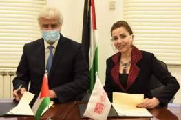 """""""التربية"""" و""""التعاون"""" توقعان مذكرة تفاهم لدعم قطاع التعليم في القدس"""