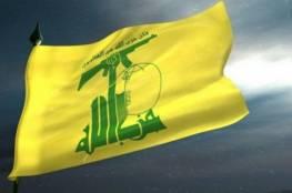 أول تعليق من حزب الله على اغتيال لقمان سليم