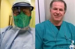 """طبيب فلسطيني في قلب المعركة ضد """"كورونا"""" في إيطاليا المنكوبة"""