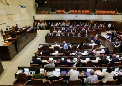 انتهاء موعد تقديم قوائم المرشحين لانتخابات الكنيست