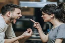 5 طرق لتكبح غضبك تجاه الشريك