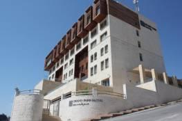 تحويل فندق جراند بارك مركزا للحجر الصحي