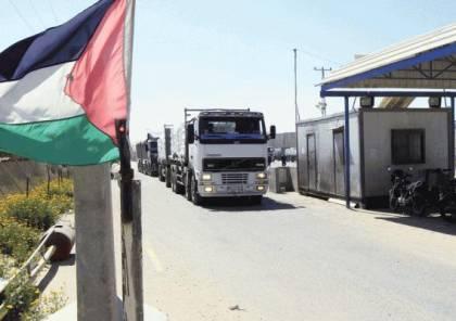 """اسرائيل تعلن آلية التنقل عبر معابر الضفة وقطاع غزة خلال """"عيد العرش"""""""