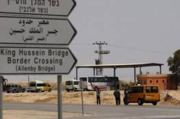 100 طالب فلسطيني من الداخل عالقون في الأردن
