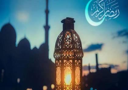 """""""سما الاخبارية"""" تهنئ شعبنا الفلسطيني بحلول شهر رمضان المبارك"""