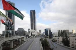 موعد الحظر الشامل في الأردن بعد الانتخابات النيابية 2020