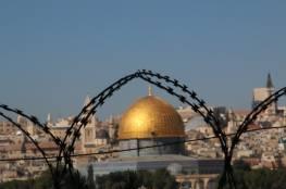 اسرائيل تلجأ لهذه الحيلة لتشجيع نقل السفارات إلى القدس