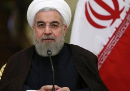 روحاني: نراقب الأنشطة الأميركية بالمنطقة ولن نبدأ صراعًا معها