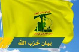 """""""حزب الله"""" يصدر بيانا حول الإساءة للنبي محمد في فرنسا"""