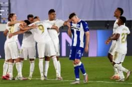 فيديو.. ريال مدريد يتجاوز ديبروتيفو ألافيس دون عناء