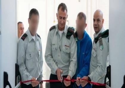 جيش الاحتلال يفتتح مركزاً لتحديد الأهداف بالمواجهة المقبلة مع غزة