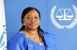 واشنطن تفرض عقوبات على مدعية المحكمة الجنائية الدولية