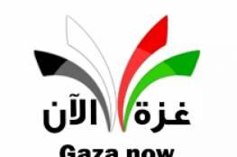 """داخلية غزة تحذر من التعاطي مع صفحة """"غزة الآن"""" عبر فيسبوك"""