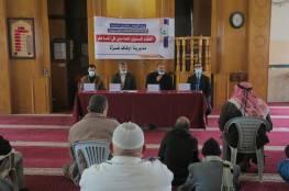 الأوقاف بغزة تبحث استعدادات رمضان مع العاملين بالمساجد