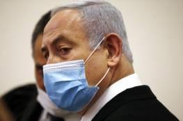 """الاعلام العبري حول نتنياهو : """"محاكمة خارج المحكمة... قد تنتهي بالدمّ!"""