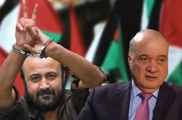 صحيفة: خلافات بين أنصار مروان البرغوثي وناصر القدوة.. والعلاقات الباردة تطفو إلى السطح