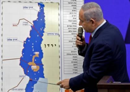 مجموعة الصداقة المغربية الفلسطينية تندد بتصريحات نتنياهو بشأن ضم الأغوار