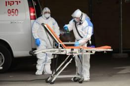 وفاة إسرائيلي بفيروس كورونا في إيطاليا