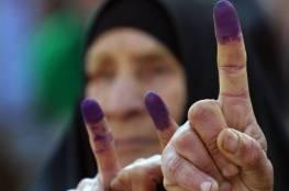 قناة عبرية : السلطة لم تطلب من اسرائيل السماح لها باجراء انتخابات في القدس