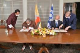 إسرائيل تعلن إقامة علاقات دبلوماسية مع بوتان