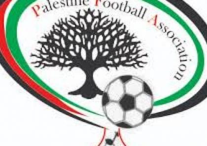 """اتحاد الكرة يصدر تعميماً بخصوص تطبيق قرارات وتعديلات من """"الفيفا"""""""