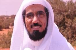 انتهاء جلسة محاكمة سلمان العودة في السعودية