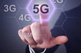 الاتصالات الكويتية تطلق خدمة الجيل الخامس منتصف يونيو المقبل