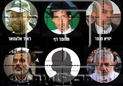 تقرير: خبير أمني اسرائيلي يكشف عن طرق وأسباب ونتائج الاغتيالات
